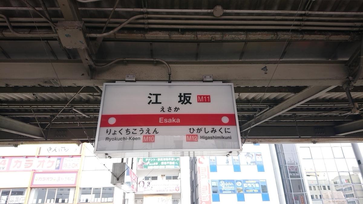 f:id:kamigami000bond:20200421145634j:plain