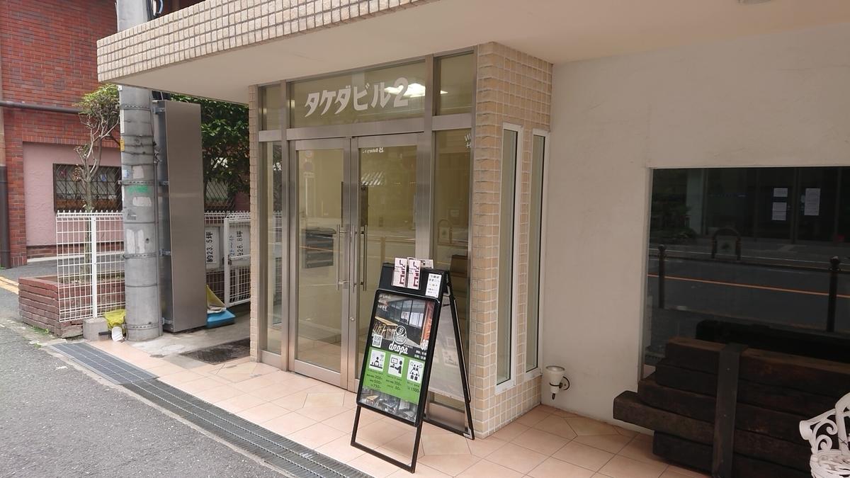 f:id:kamigami000bond:20200421145717j:plain