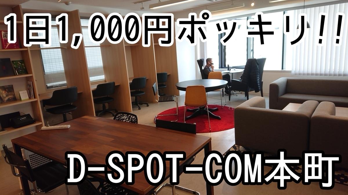 f:id:kamigami000bond:20200424124409j:plain