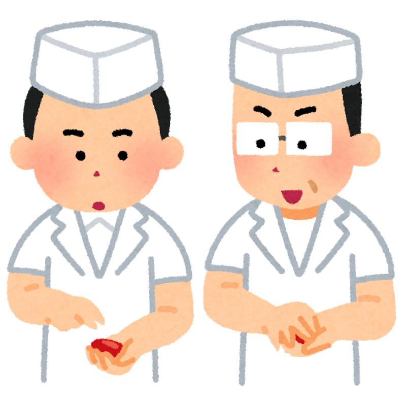 f:id:kamigami000bond:20200424125202j:plain