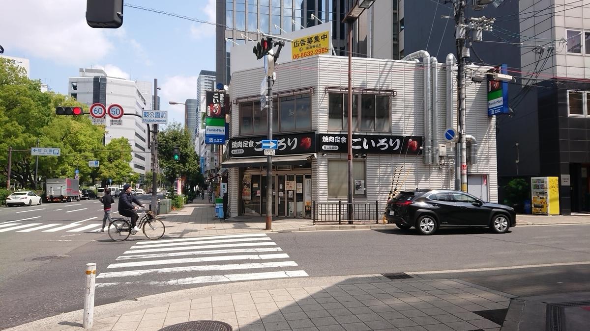 f:id:kamigami000bond:20200427110722j:plain