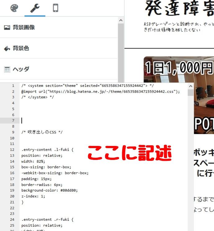 f:id:kamigami000bond:20200427143355j:plain