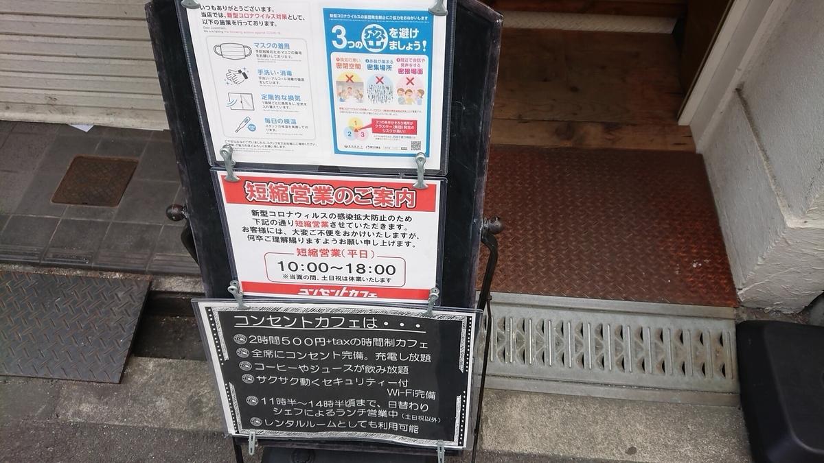 f:id:kamigami000bond:20200427164411j:plain