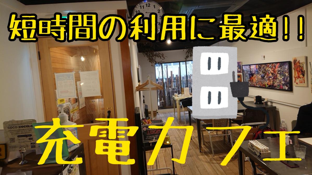 f:id:kamigami000bond:20200427164936p:plain