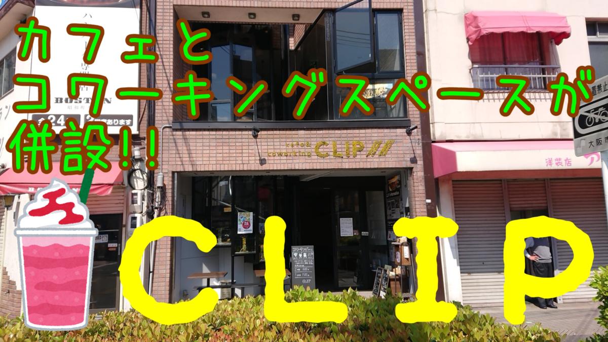 f:id:kamigami000bond:20200428102444p:plain