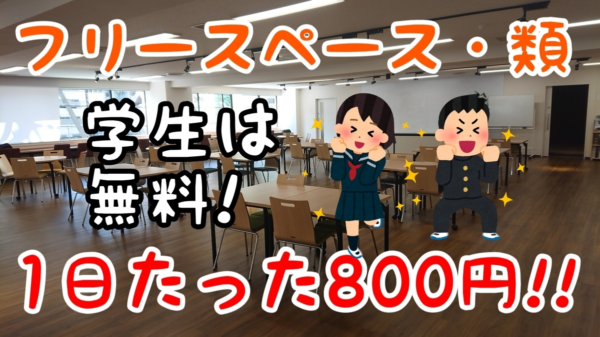 f:id:kamigami000bond:20200430103740j:plain