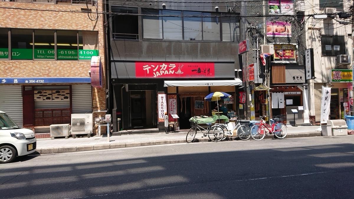 f:id:kamigami000bond:20200430123506j:plain