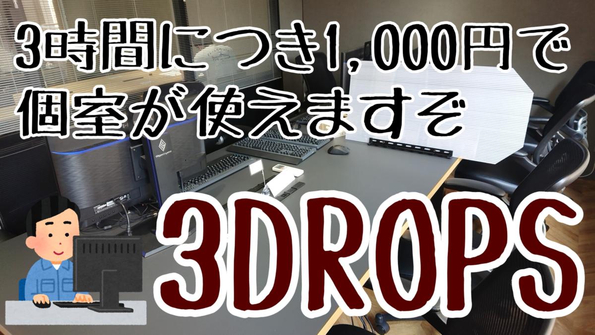 f:id:kamigami000bond:20200504152956p:plain