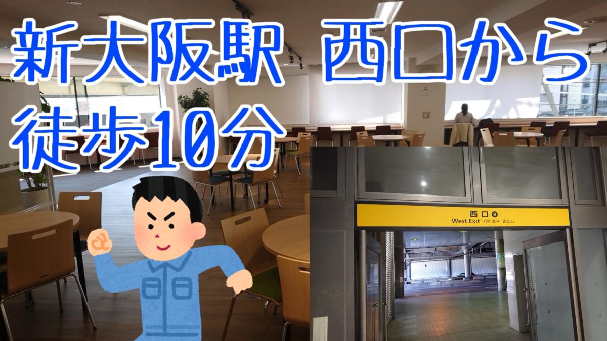 f:id:kamigami000bond:20200508120627p:plain