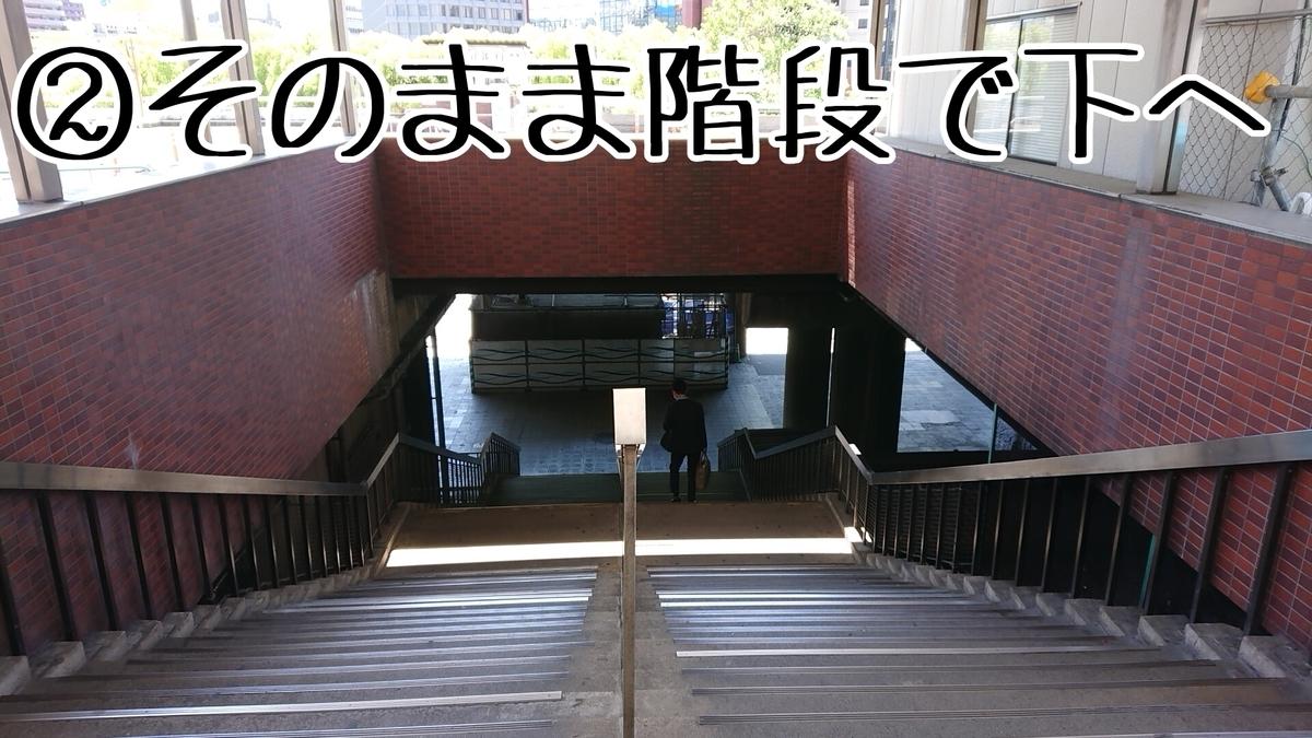 f:id:kamigami000bond:20200508120640j:plain