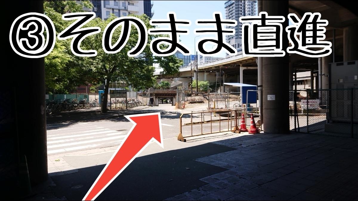 f:id:kamigami000bond:20200508120646j:plain