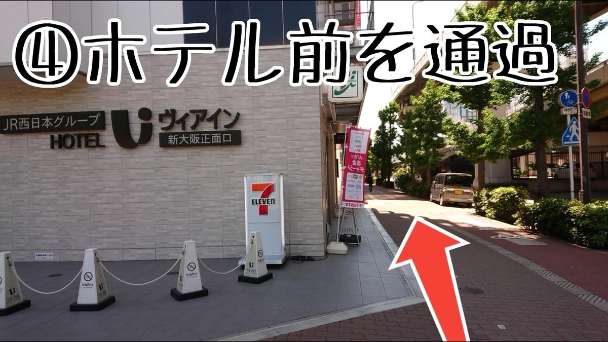 f:id:kamigami000bond:20200508120651j:plain