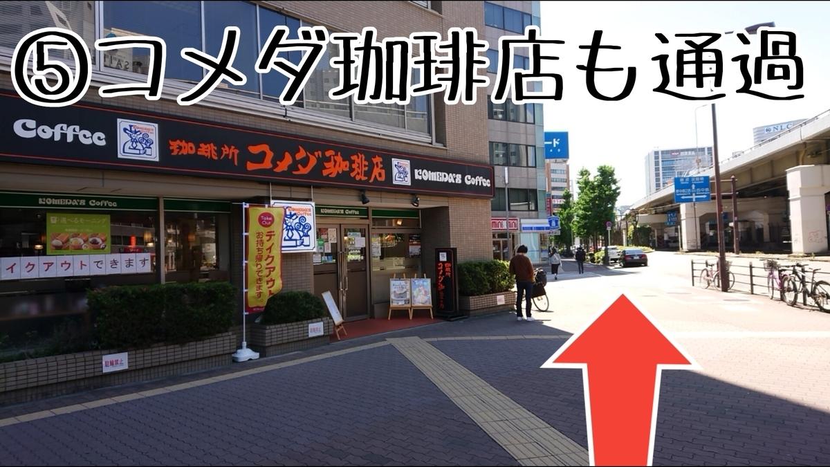 f:id:kamigami000bond:20200508120655j:plain