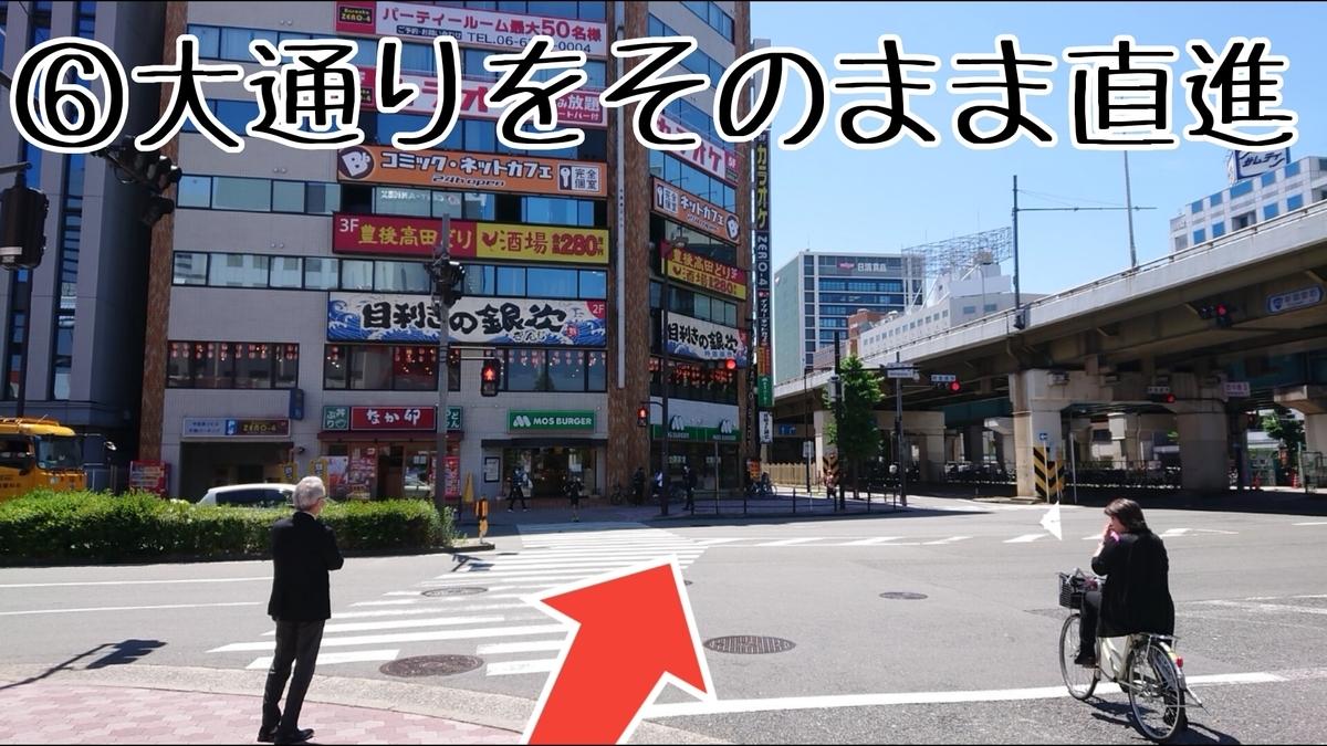 f:id:kamigami000bond:20200508120700j:plain