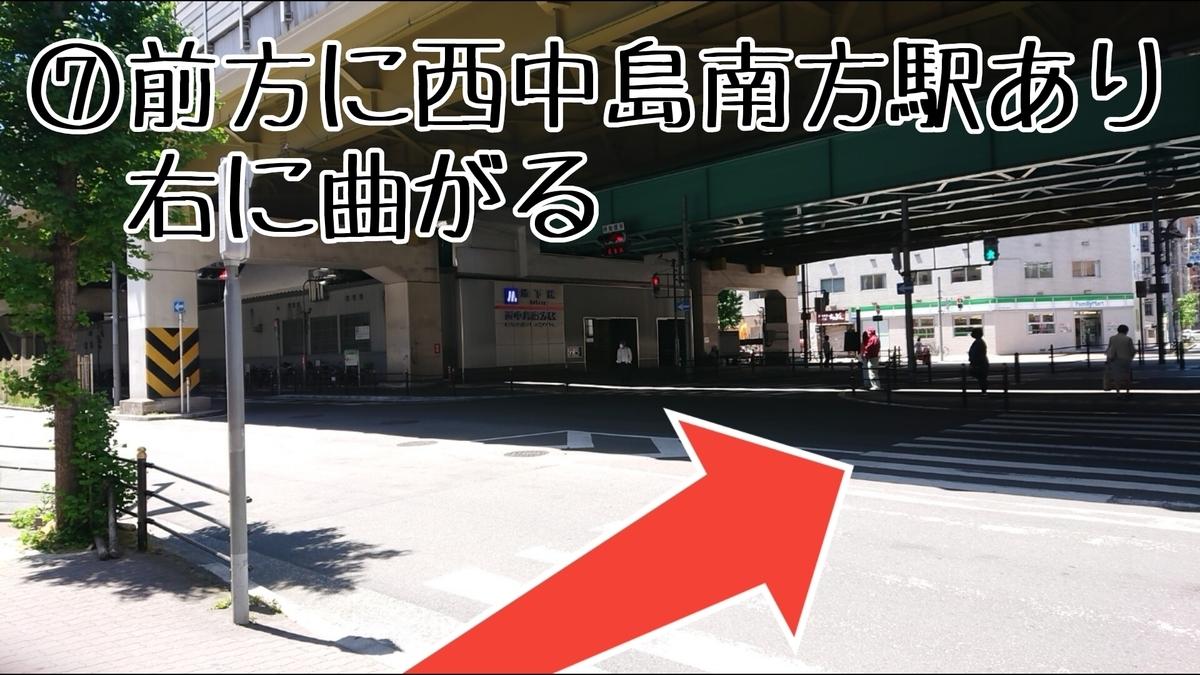 f:id:kamigami000bond:20200508120706j:plain