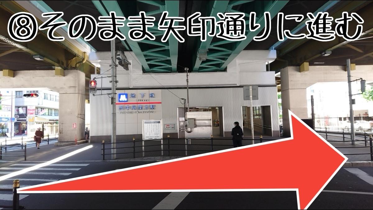 f:id:kamigami000bond:20200508120708j:plain