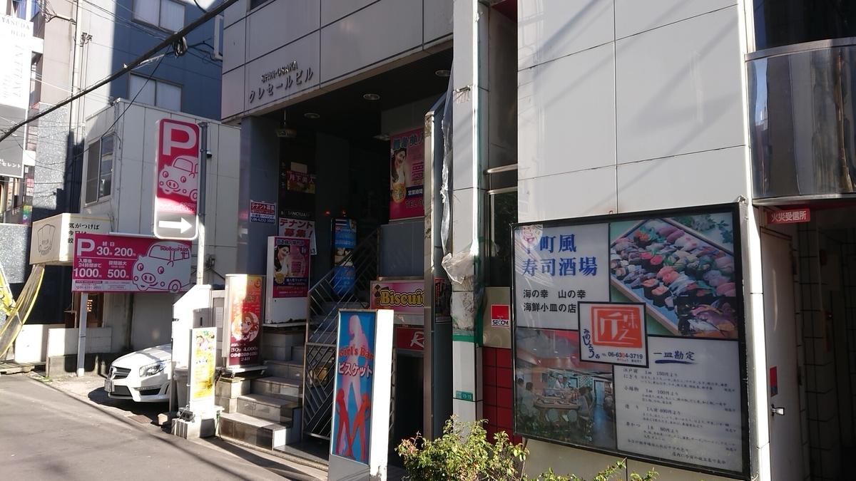 f:id:kamigami000bond:20200508120827j:plain