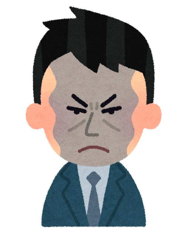 f:id:kamigami000bond:20200512142619j:plain