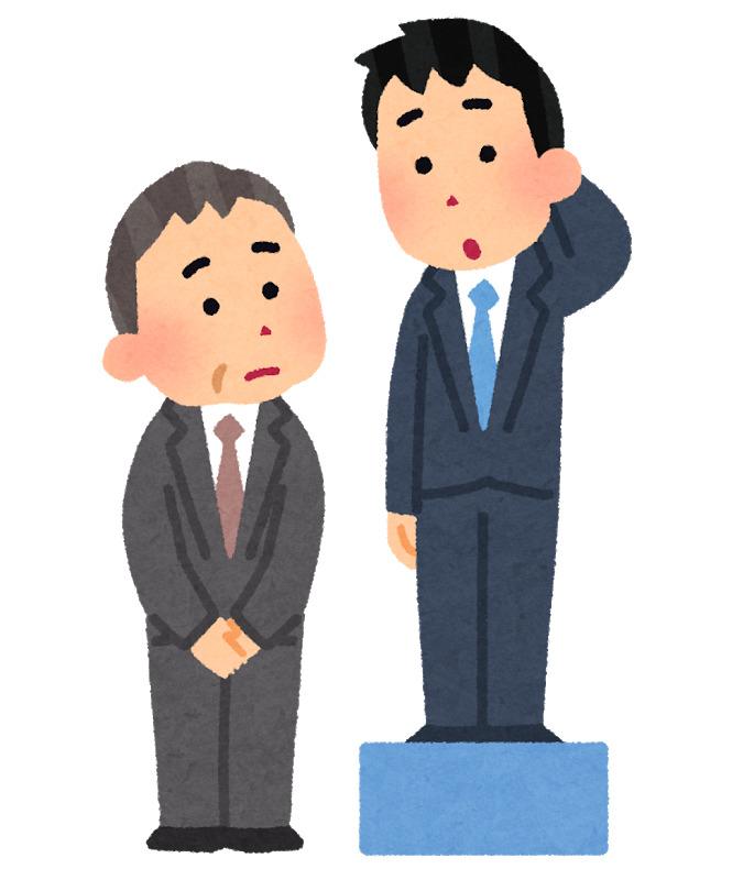 f:id:kamigami000bond:20200512142834j:plain