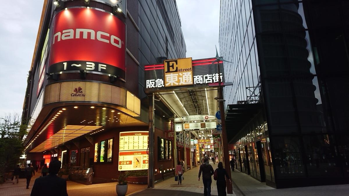 f:id:kamigami000bond:20200519101409j:plain