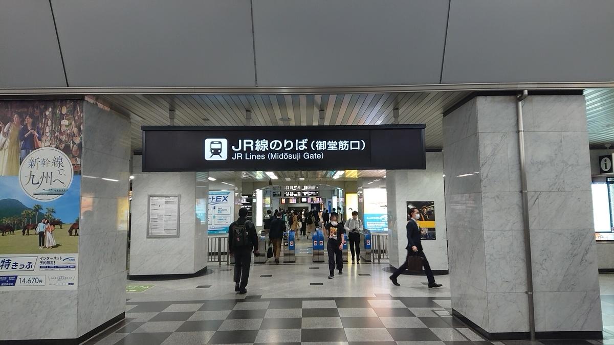 f:id:kamigami000bond:20200519101436j:plain