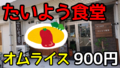 20200525070332