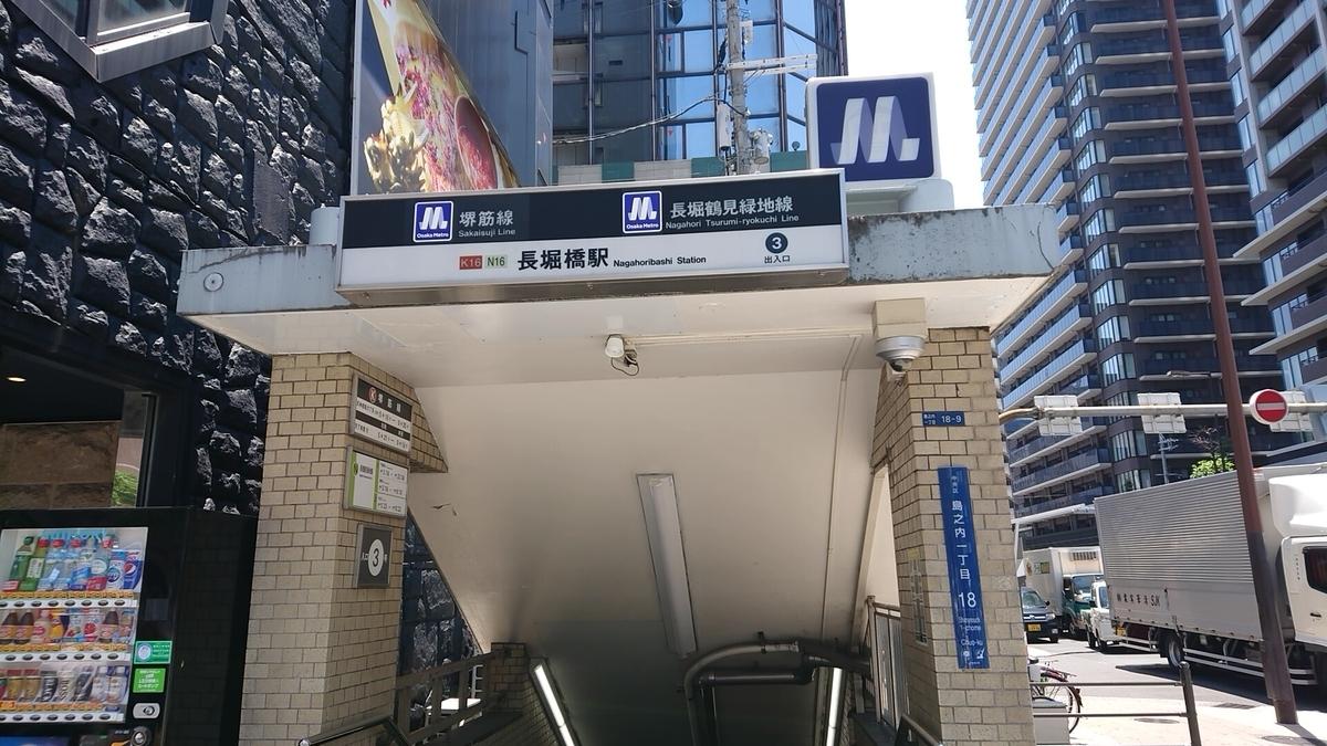 f:id:kamigami000bond:20200529131612j:plain