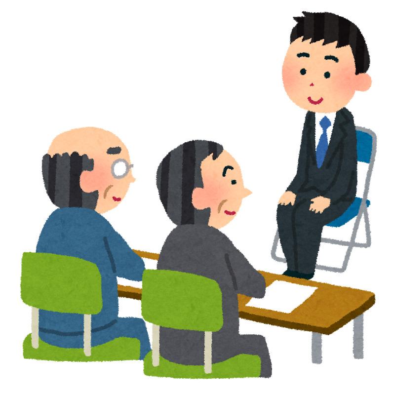 f:id:kamigami000bond:20200529163617j:plain