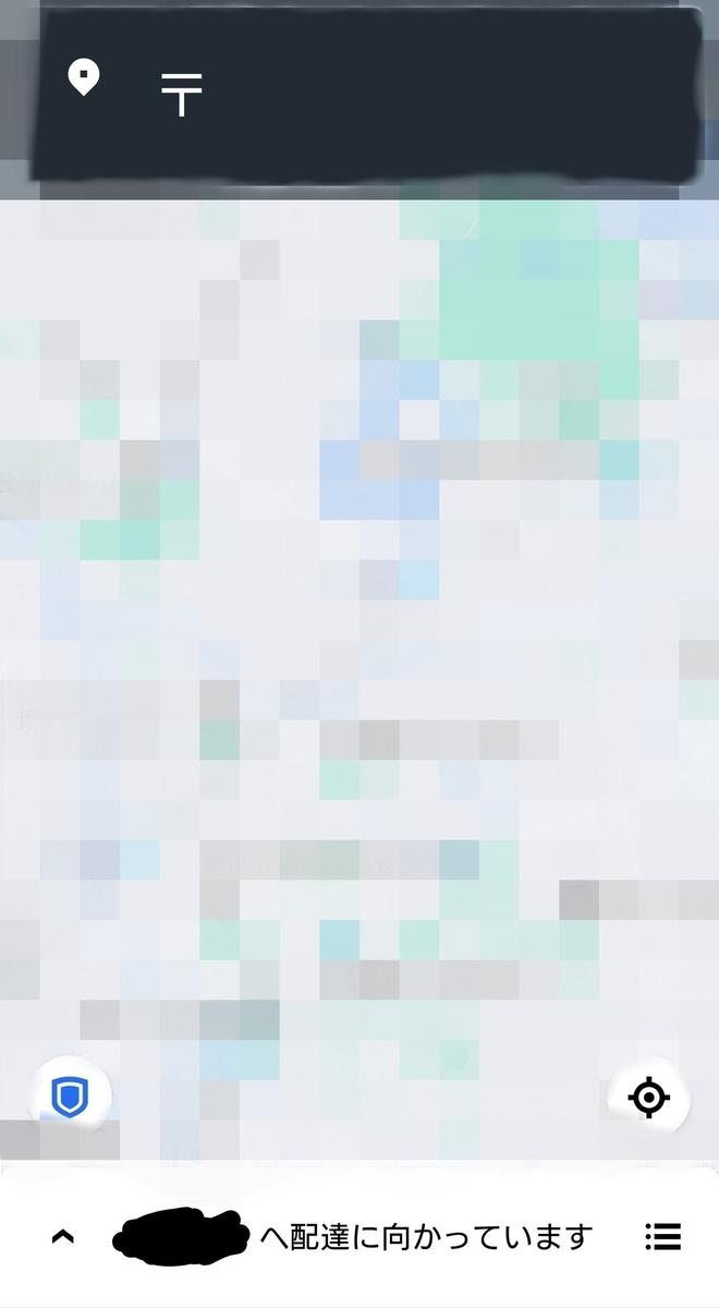 f:id:kamigami000bond:20200630072304j:plain