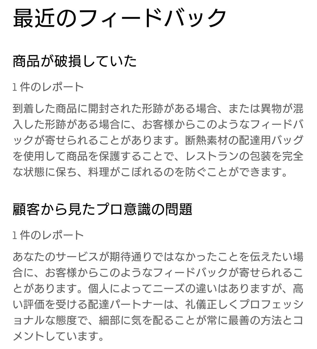 f:id:kamigami000bond:20200702145553j:plain
