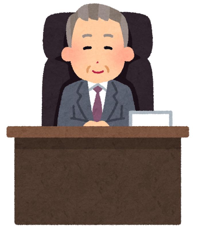 f:id:kamigami000bond:20200714115659j:plain