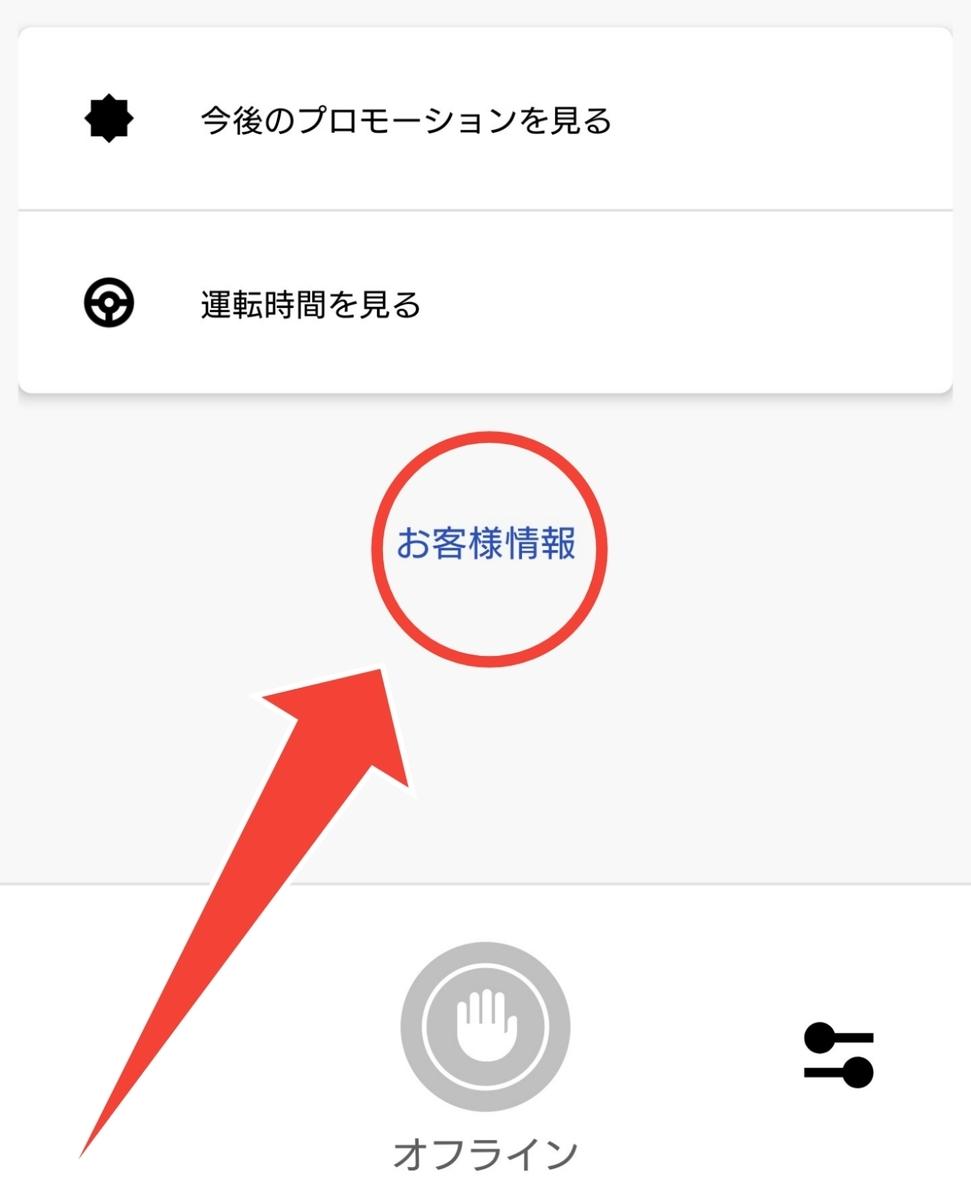 f:id:kamigami000bond:20200716162905j:plain