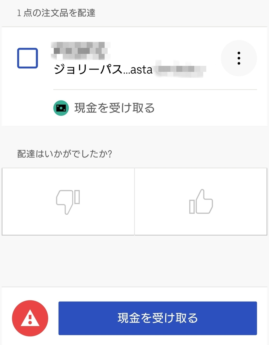 f:id:kamigami000bond:20200716174824j:plain