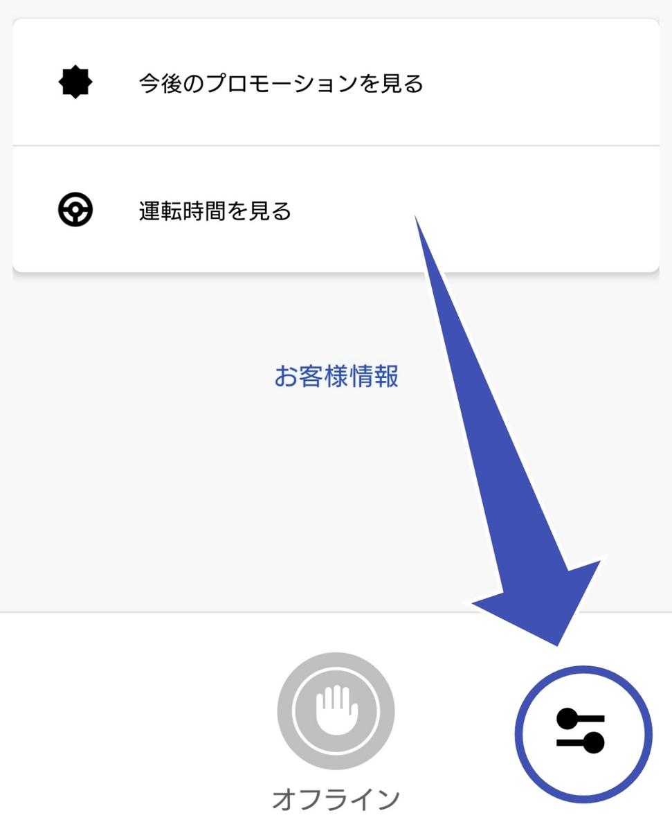 f:id:kamigami000bond:20200716174901j:plain