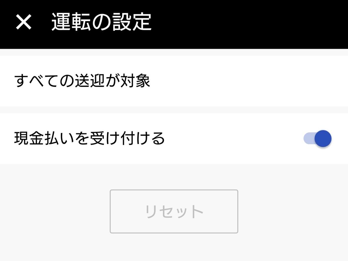 f:id:kamigami000bond:20200716175007j:plain