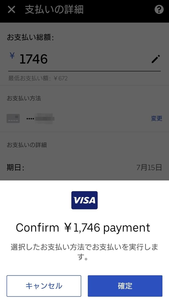 f:id:kamigami000bond:20200716180128j:plain