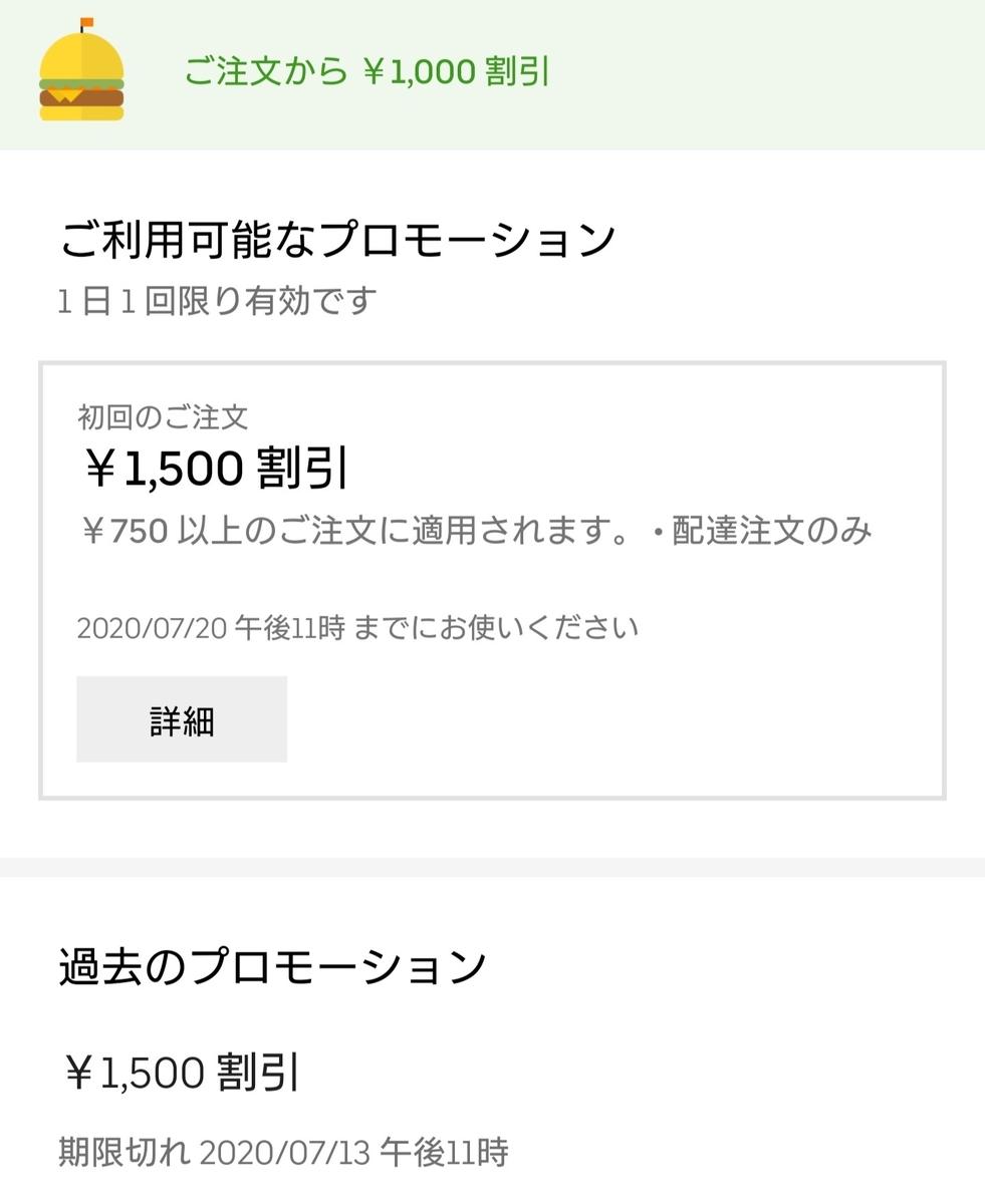 f:id:kamigami000bond:20200721084032j:plain