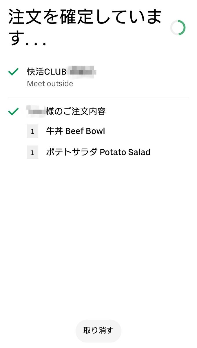 f:id:kamigami000bond:20200721085046j:plain