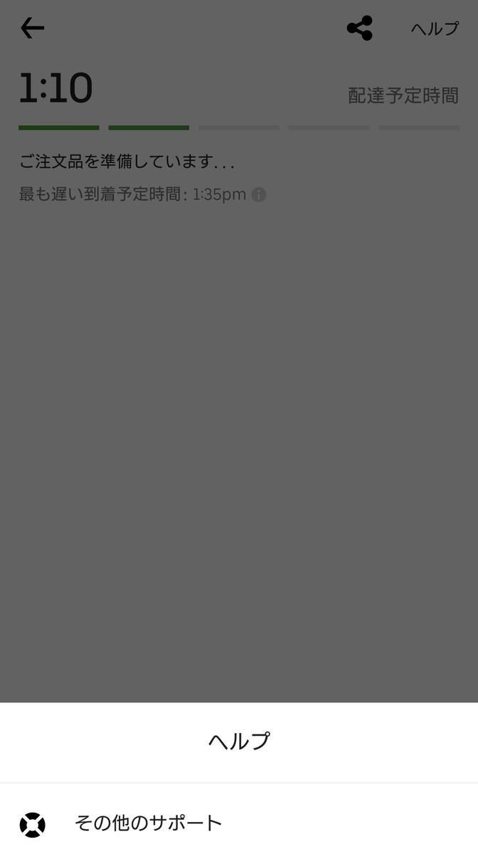 f:id:kamigami000bond:20200721090008j:plain