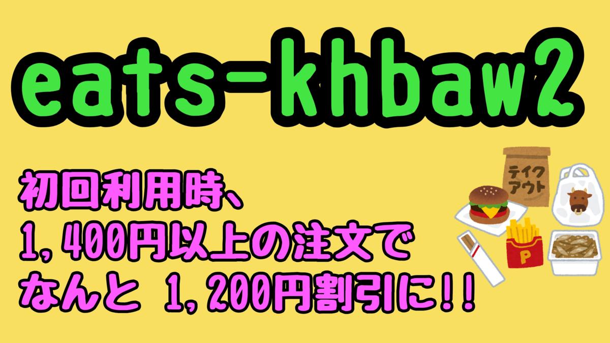 f:id:kamigami000bond:20200721094054p:plain