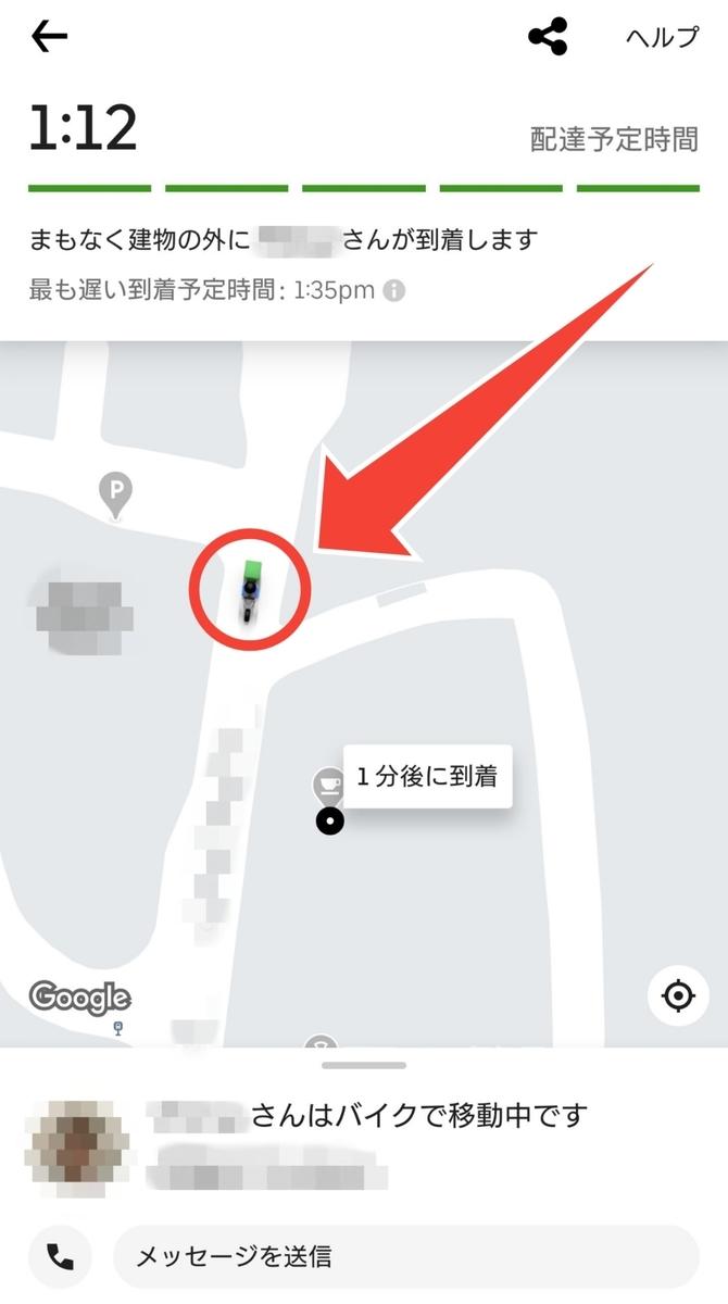f:id:kamigami000bond:20200721094332j:plain