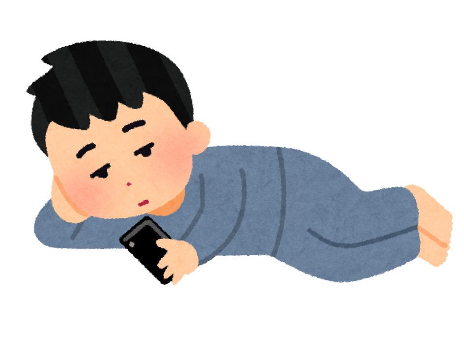 f:id:kamigami000bond:20200727122027j:plain