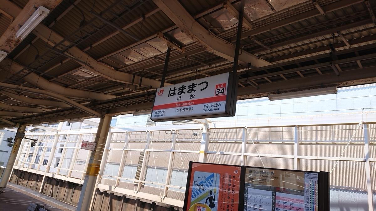 f:id:kamigami000bond:20200818081408j:plain