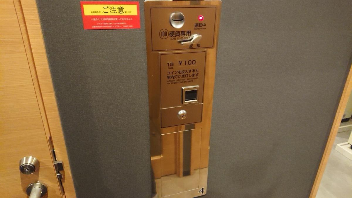 f:id:kamigami000bond:20200924103919j:plain