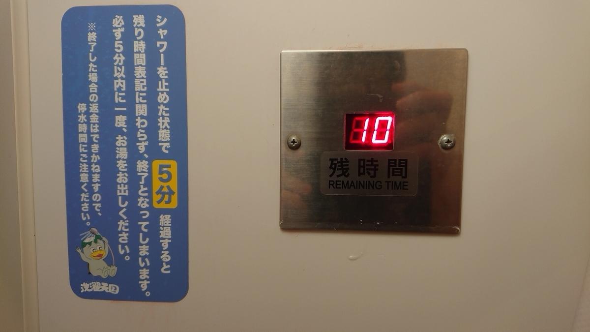 f:id:kamigami000bond:20200924103928j:plain