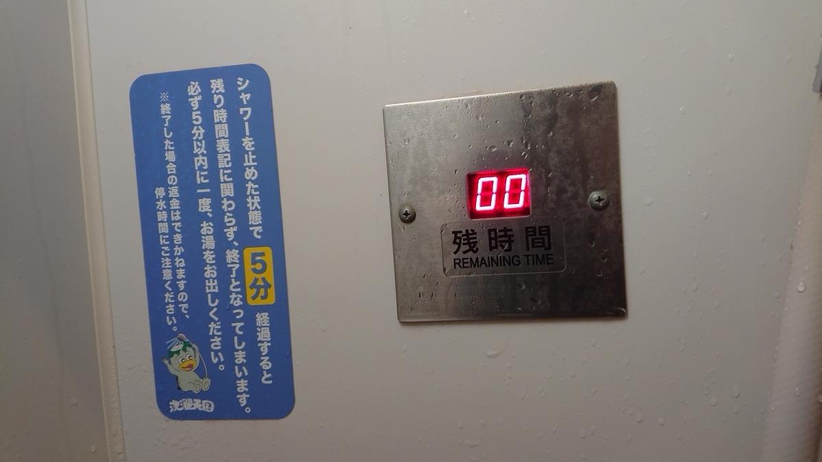 f:id:kamigami000bond:20200924103931j:plain