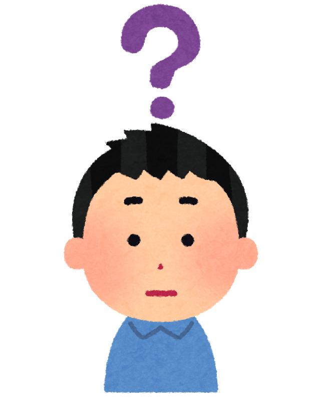 f:id:kamigami000bond:20200928071234j:plain
