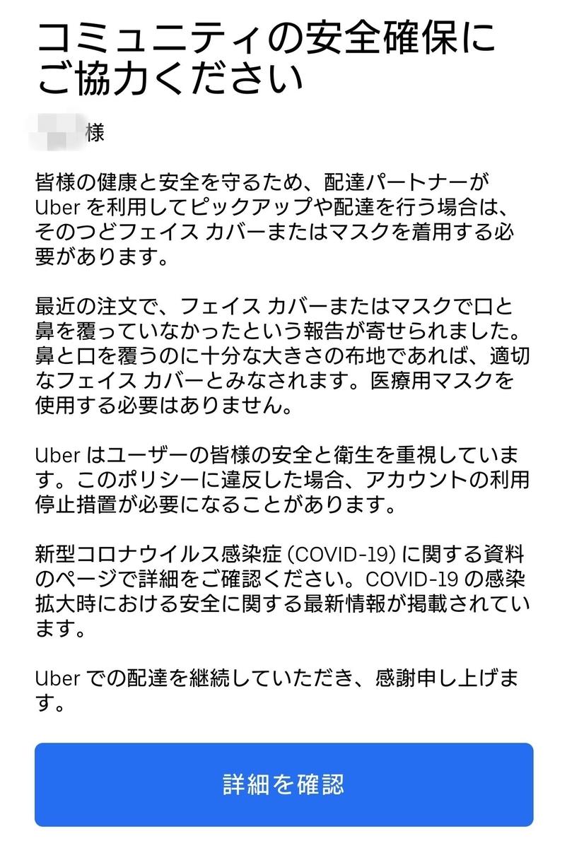 f:id:kamigami000bond:20200930124923j:plain