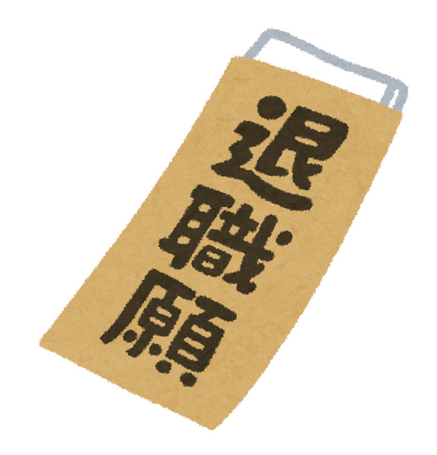 f:id:kamigami000bond:20201006143425j:plain