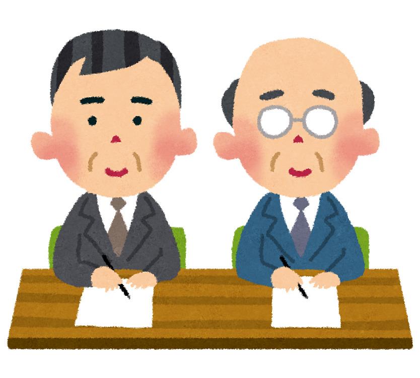 f:id:kamigami000bond:20201006143450j:plain